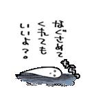 せかキラ タマシイスタンプ(花とゆめ)(個別スタンプ:11)