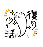 せかキラ タマシイスタンプ(花とゆめ)(個別スタンプ:12)