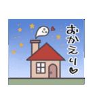 せかキラ タマシイスタンプ(花とゆめ)(個別スタンプ:14)