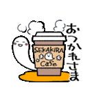 せかキラ タマシイスタンプ(花とゆめ)(個別スタンプ:15)
