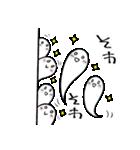 せかキラ タマシイスタンプ(花とゆめ)(個別スタンプ:17)