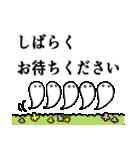 せかキラ タマシイスタンプ(花とゆめ)(個別スタンプ:21)