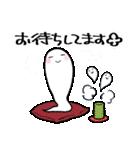 せかキラ タマシイスタンプ(花とゆめ)(個別スタンプ:22)