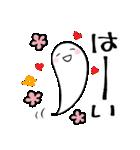 せかキラ タマシイスタンプ(花とゆめ)(個別スタンプ:23)