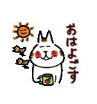 愛ある津軽弁(個別スタンプ:1)