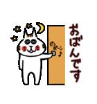 愛ある津軽弁(個別スタンプ:2)