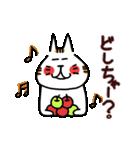 愛ある津軽弁(個別スタンプ:3)