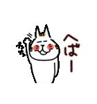 愛ある津軽弁(個別スタンプ:4)