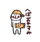 愛ある津軽弁(個別スタンプ:5)