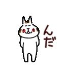 愛ある津軽弁(個別スタンプ:8)