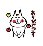 愛ある津軽弁(個別スタンプ:9)