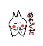 愛ある津軽弁(個別スタンプ:10)