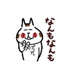 愛ある津軽弁(個別スタンプ:11)