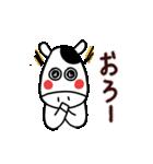 愛ある津軽弁(個別スタンプ:15)