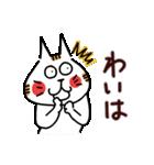 愛ある津軽弁(個別スタンプ:16)