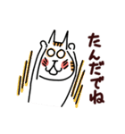 愛ある津軽弁(個別スタンプ:18)