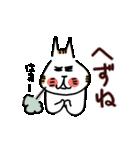 愛ある津軽弁(個別スタンプ:19)