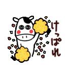 愛ある津軽弁(個別スタンプ:21)