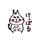 愛ある津軽弁(個別スタンプ:22)