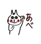 愛ある津軽弁(個別スタンプ:23)