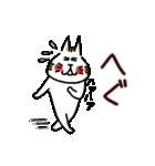 愛ある津軽弁(個別スタンプ:24)