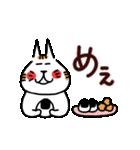 愛ある津軽弁(個別スタンプ:25)