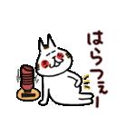 愛ある津軽弁(個別スタンプ:26)
