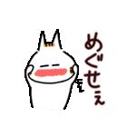 愛ある津軽弁(個別スタンプ:28)