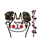愛ある津軽弁(個別スタンプ:29)