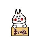 愛ある津軽弁(個別スタンプ:31)