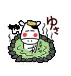愛ある津軽弁(個別スタンプ:34)