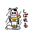 愛ある津軽弁(個別スタンプ:36)