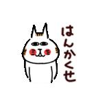 愛ある津軽弁(個別スタンプ:39)