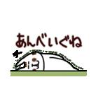 愛ある津軽弁(個別スタンプ:40)