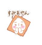 手書きクレヨン風 冬のスタンプ(個別スタンプ:16)