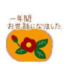 手書きクレヨン風 冬のスタンプ(個別スタンプ:36)