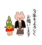 手書きクレヨン風 冬のスタンプ(個別スタンプ:40)