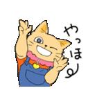 つなぎのねこちゃん(個別スタンプ:1)