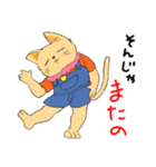 つなぎのねこちゃん(個別スタンプ:2)