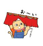 つなぎのねこちゃん(個別スタンプ:3)