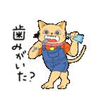 つなぎのねこちゃん(個別スタンプ:9)