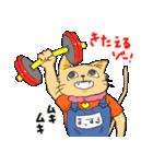 つなぎのねこちゃん(個別スタンプ:10)