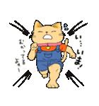 つなぎのねこちゃん(個別スタンプ:11)