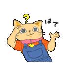 つなぎのねこちゃん(個別スタンプ:13)