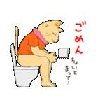 つなぎのねこちゃん(個別スタンプ:14)