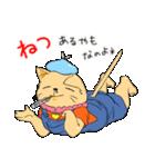 つなぎのねこちゃん(個別スタンプ:16)