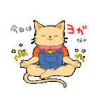 つなぎのねこちゃん(個別スタンプ:17)