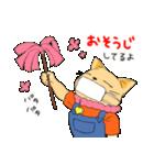 つなぎのねこちゃん(個別スタンプ:18)