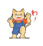 つなぎのねこちゃん(個別スタンプ:27)