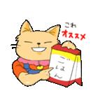 つなぎのねこちゃん(個別スタンプ:28)
